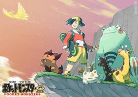 Pokemon Gold Beta - Tribute by Tomycase