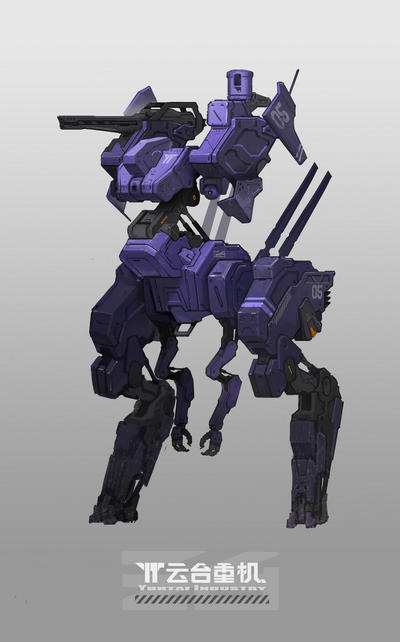 prototype mecha