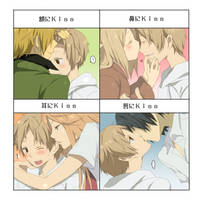 natsume yuujinchou 4 by KL-chan