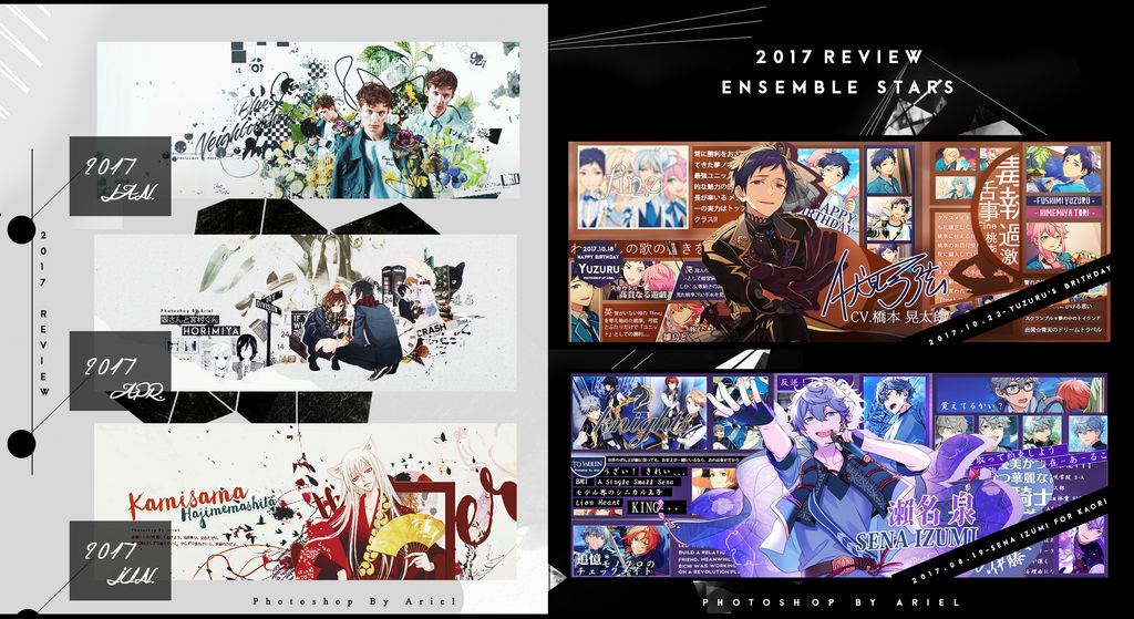 -2017Review-
