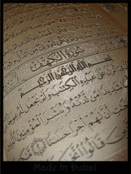 Holy Quran... by Made-In-Dubai