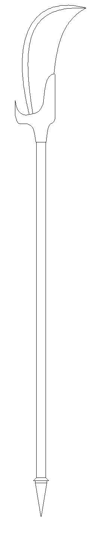 glaive 2