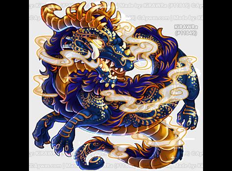 Aywas: Draqon Quetzal