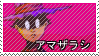 Amazarashi Stamp by PowerRing