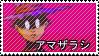 Amazarashi Stamp by PowerRing