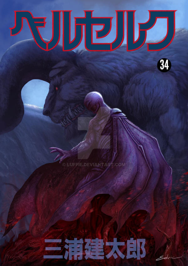 Femto and Zodd cover version by luffie