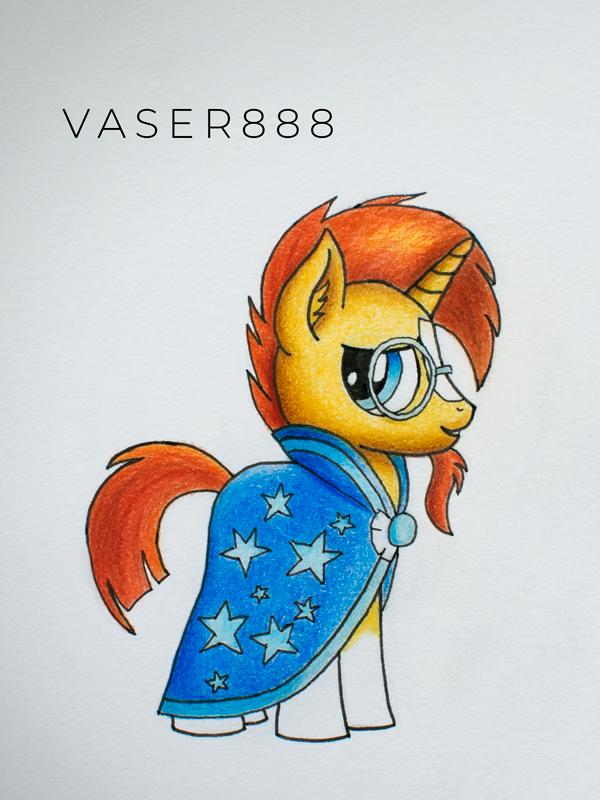 Sunburst by vaser888