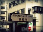 Kwong Fuk Square