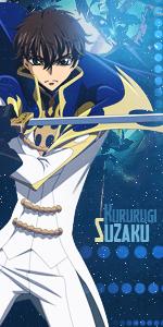 Galeria GreedLing Suzaku_kururugi_by_greedlingcr-d5ntmib