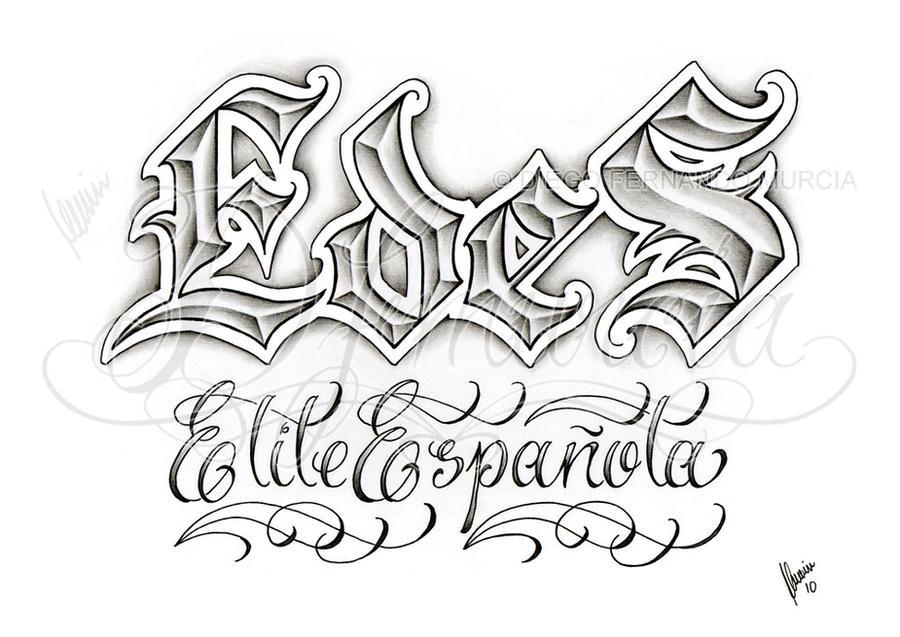 EdeS Logo Lettering By Dfmurcia