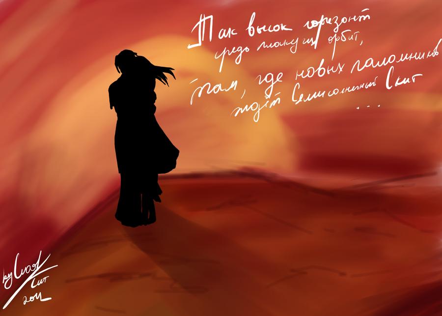 The last Dawn by Katlin-Kloss