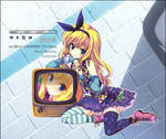 RainPlayer: Isurugi Mio