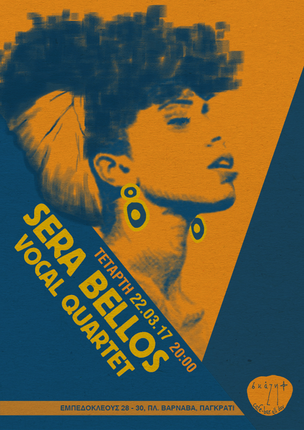 Concert Poster by SofiaAvramidou
