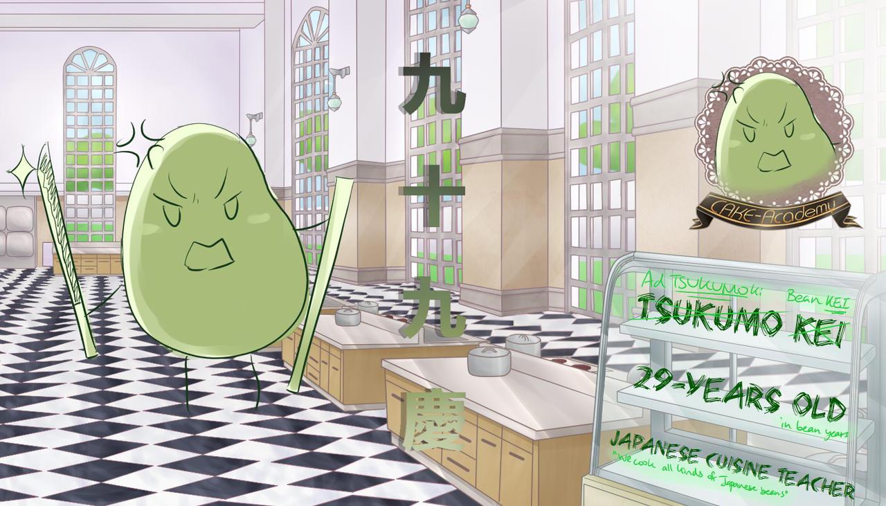 Cake Art Academy : .:CAKE-Academy:. Adtsukumoki Beankei by Tenkana on DeviantArt