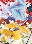 [03.05] Yukimura HBD 2019 by Tenkana