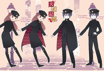 TR: Dress Code - Gakuran