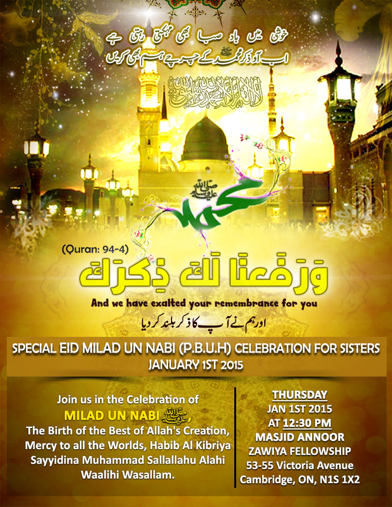 essay on eid milad un nabi in english Essay on eid milad un nabi in urdu free essaysessay on eid milad un nabi in get help with your writing 1 through 30eid milad un nabi speech in urdu & english.