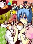 +SSBB - Tea Time+