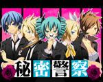 +Vocaloid - Himitsu Keisatsu+
