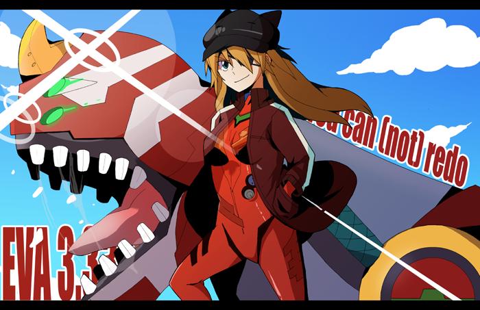 EVA 3.33 - Asuka by Yuki-Chan2