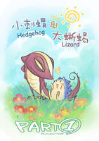 Hedgehog and Lizard -1 cover by tikal