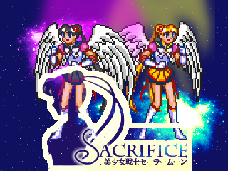 SM Sacrifice OVA Game Mock-Up by kungpow12345