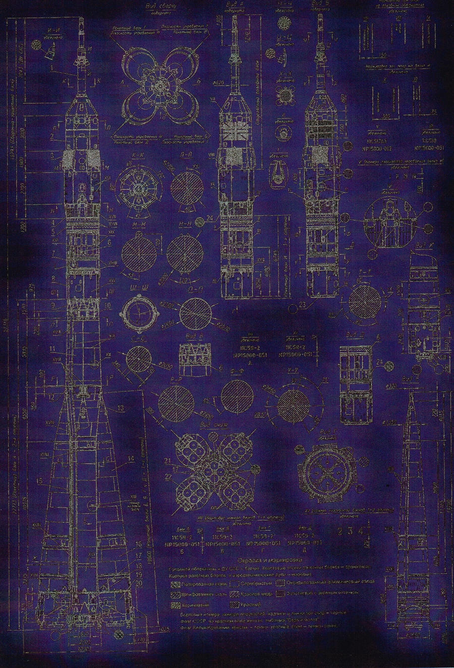Original R-7 Schematics Poster by ShadowSpetsnaz