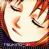 Tsukino-inoue by Tsukino-hime
