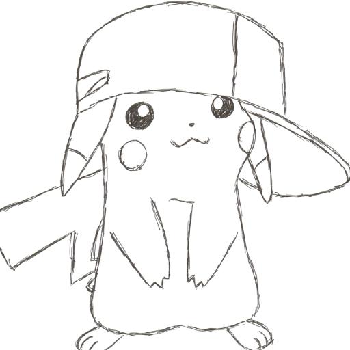 Cute Pikachu Drawing By Vkjuj123 On Deviantart