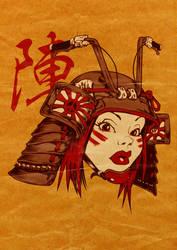 Samurai Biker Girl by ElPino0921