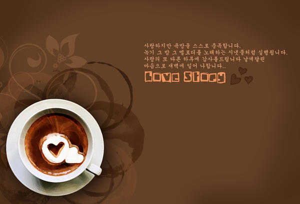Love Story End Wallpaper : Love Story Wallpaper - coffee by lepidolite on DeviantArt