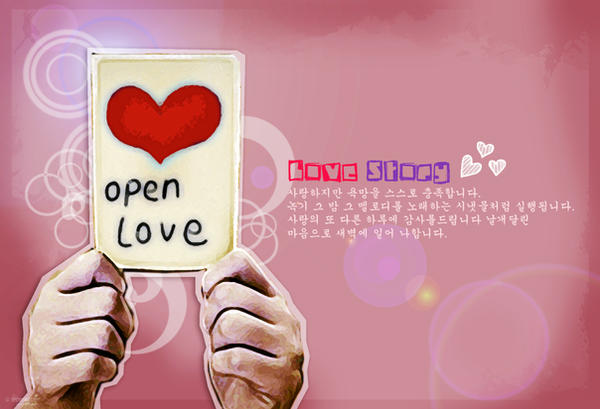 Card By Lepidolite On DeviantArt