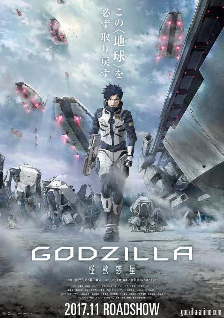 Godzilla 2017 by broku5000