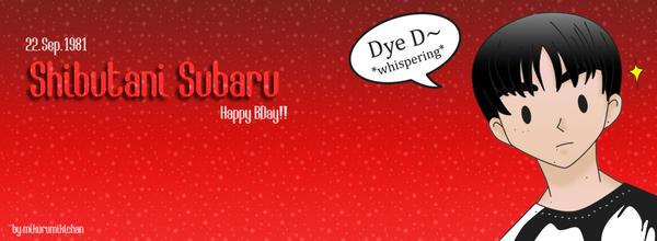 Baru's 32nd BDay by mikurumikichan