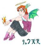 Ryu Tenshi