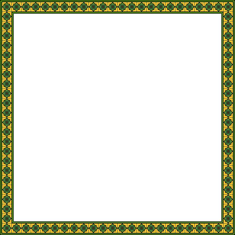 Islamic Star Frame Pattern by ddfdriver on DeviantArt
