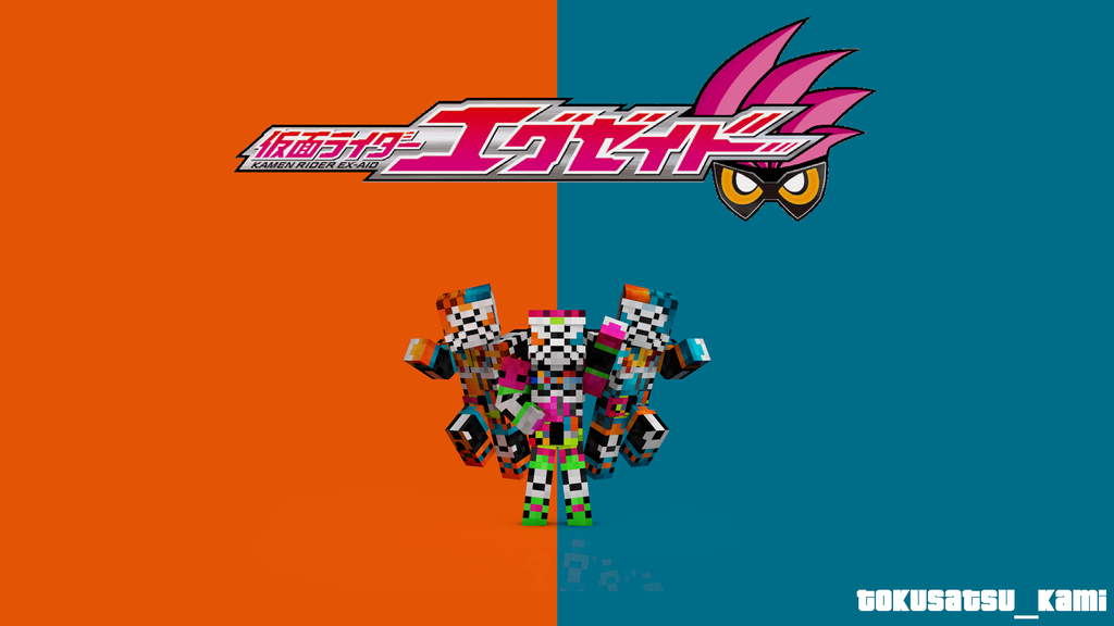 DOUBLE UP! MIGHTY BROTHERS! DOUBLE X! by toku-face