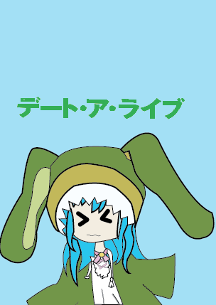 YOSHINO COVER by NoodlesTheName
