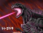 Shin Godzilla Is Unleashed