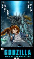 Godzilla KOTM Anime Style Poster