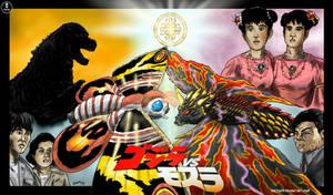 Godzilla vs. Mothra by KaijuKid