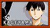 Kageyama Tobio - Stamp