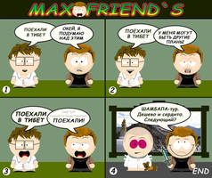 Friends2 by Dalaukar