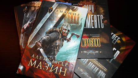Book release by Dalaukar