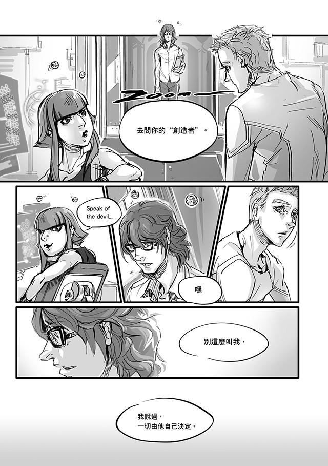 Original comic-01-06 by arashicat