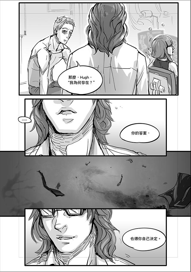 Original comic-01-07 by arashicat