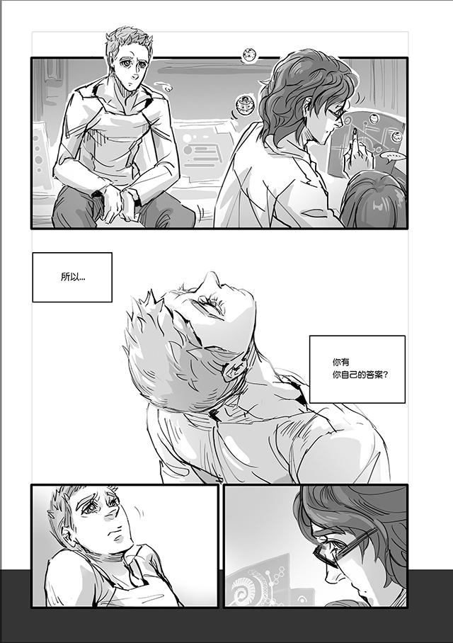 Original comic-01-08 by arashicat
