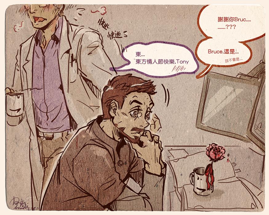 Happy Chinese Valentine's day, Tony. by arashicat