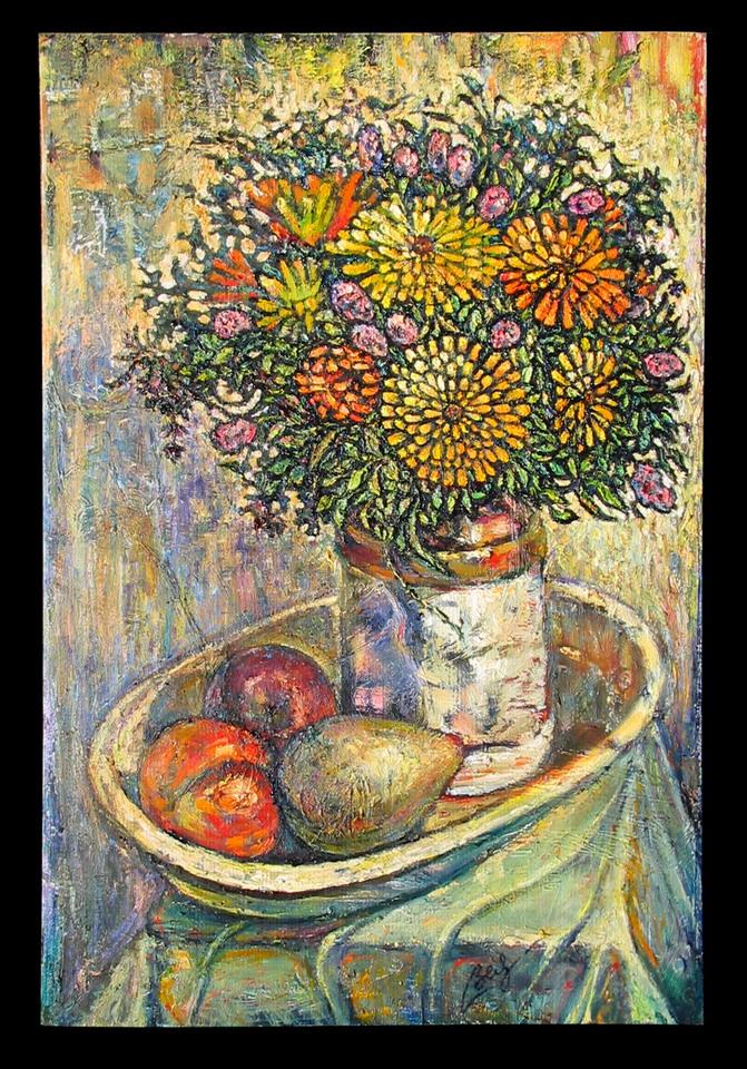 Pot Marigold by S-Zelenovsky