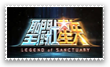 Stamp Saint Seiya Leyend of Sactuary Japan by Bluerathy-S
